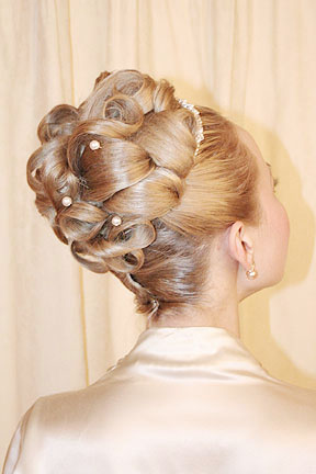 wedding hairstyles low updo. Curly Wedding Hairstyles Ideas