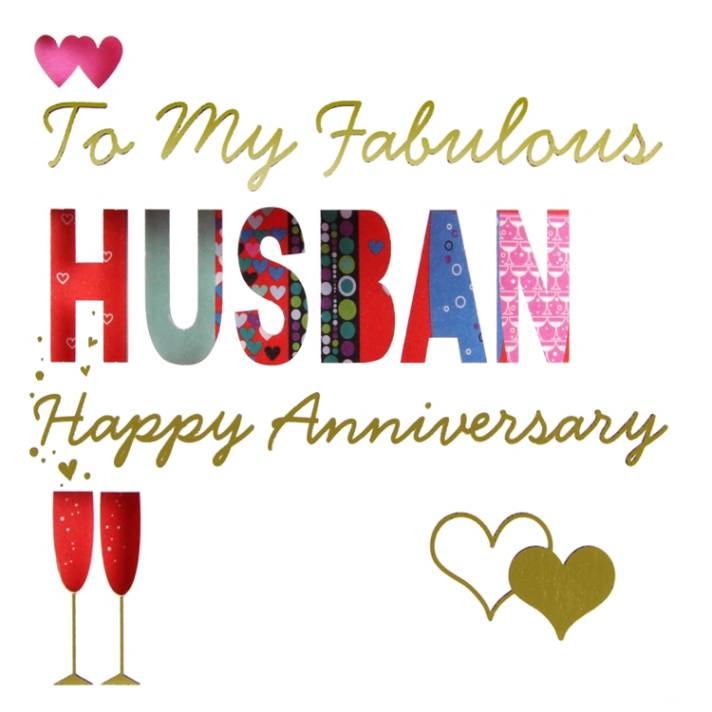 free sample wedding anniversary card for husband