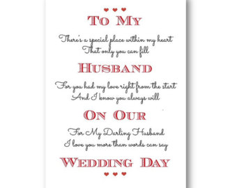 Simple Wedding Anniversary Card Design For Husband